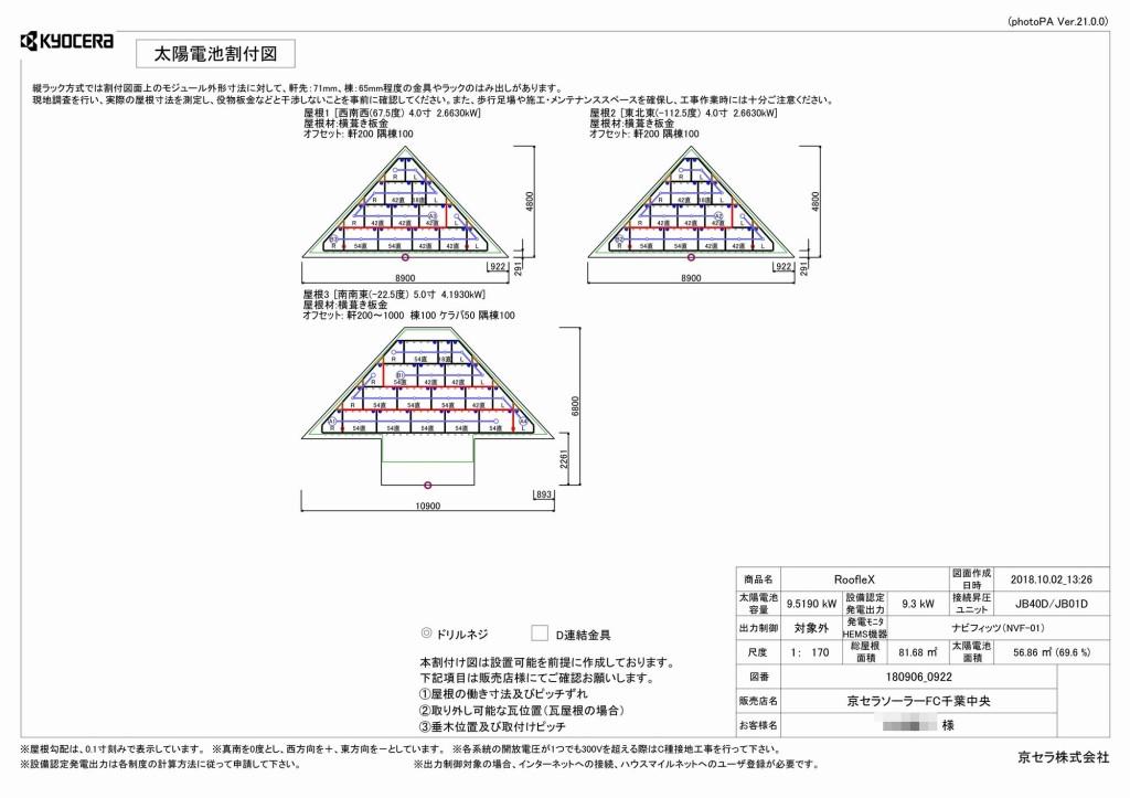 印刷画面表示_01