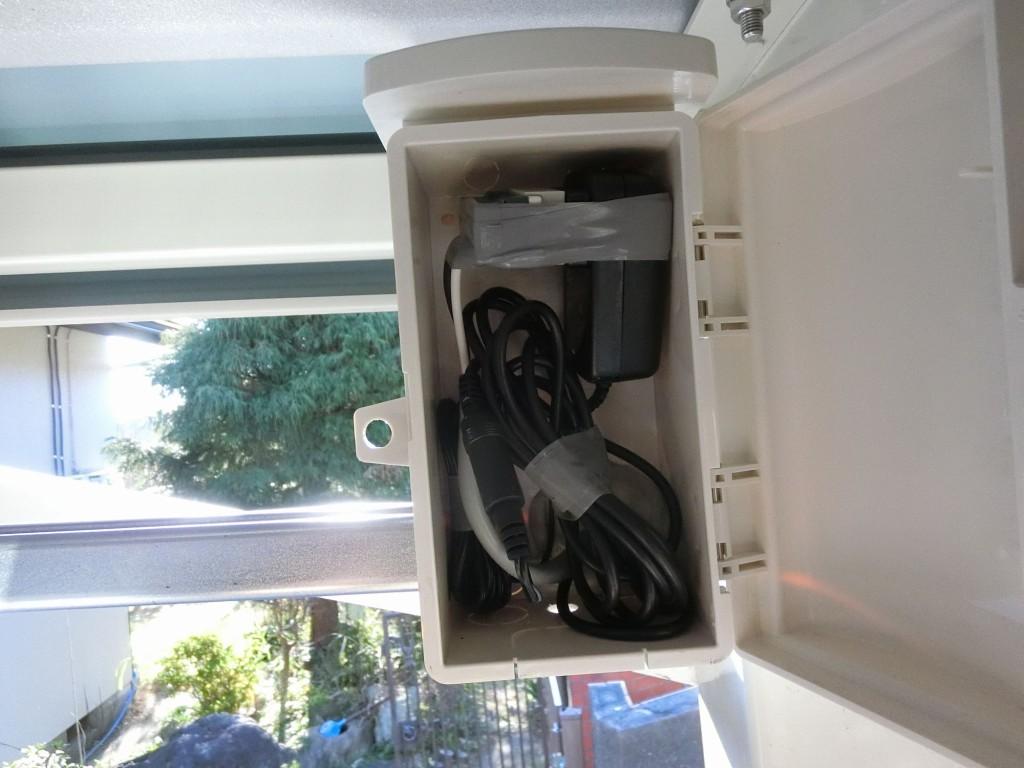 防水ボックス2