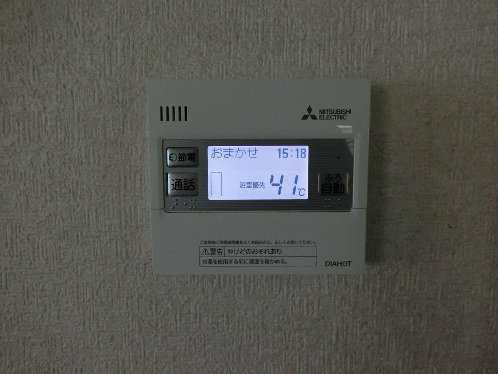 CIMG2579