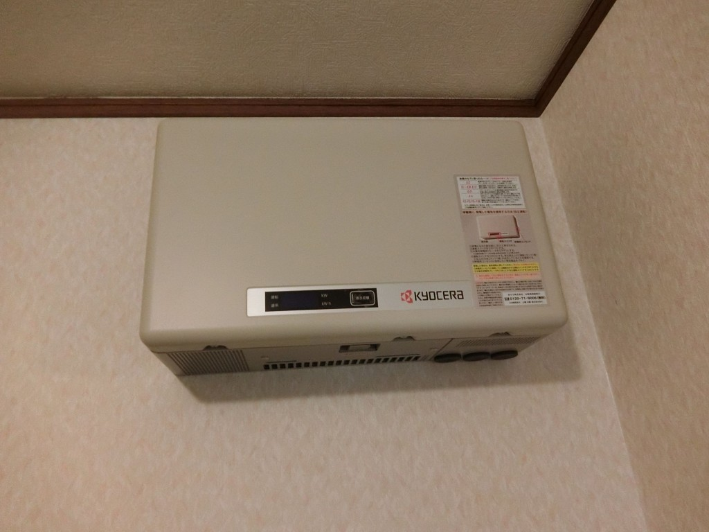 CIMG4558