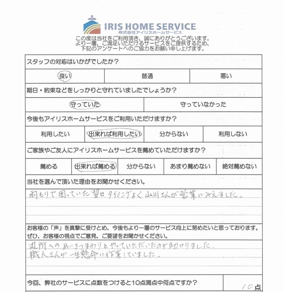 MX-2301FN_20170202_175411_01