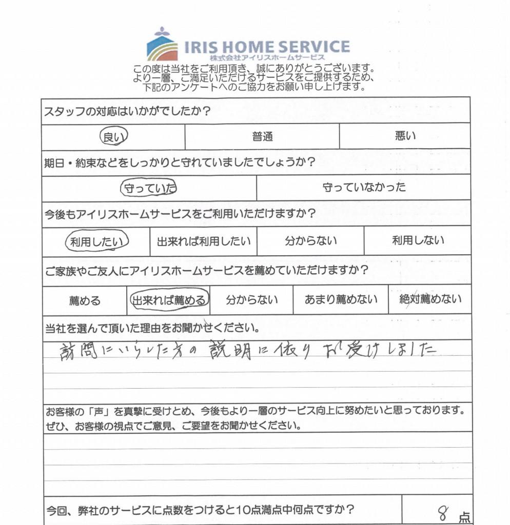 MX-2301FN_20170209_143352_01