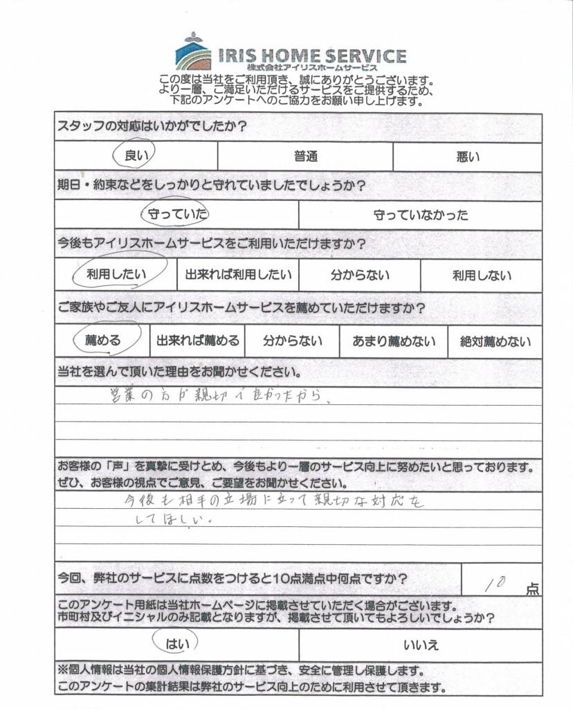 MX-2301FN_20170518_142943_01