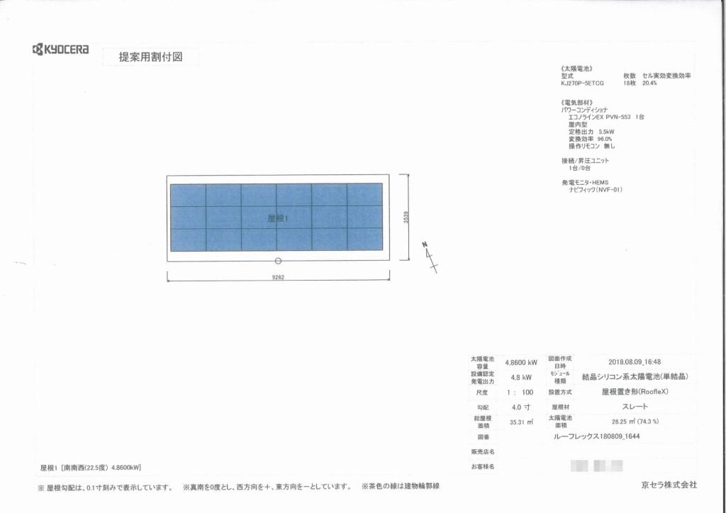 MX-2301FN_20190131_155016_01